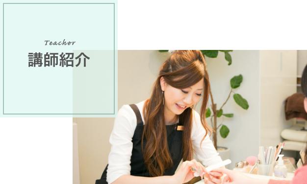 bn-teacher